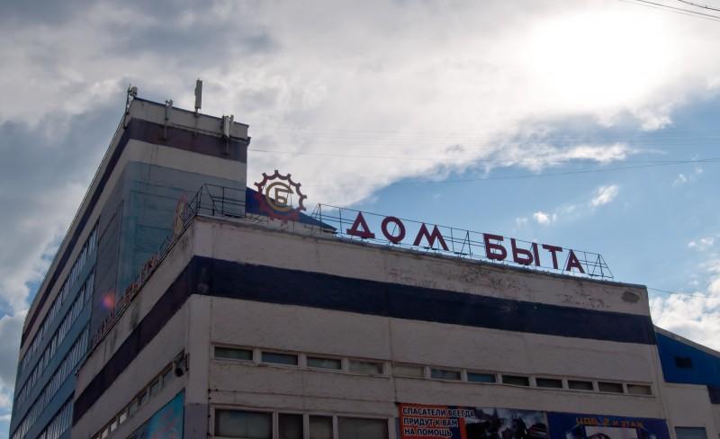 2016_vorkuta_08