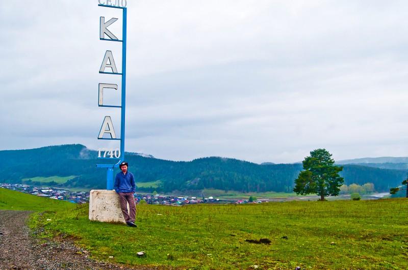 2017_kaga_47