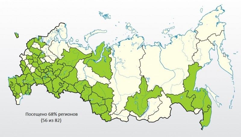 russia_map3